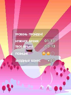 Sil - Symbian game screenshots. Gameplay Sil.