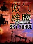 Sky force: Reloaded free download. Sky force: Reloaded. Download full Symbian version for mobile phones.