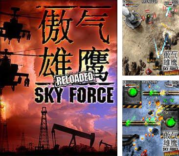 In addition to the sis game Ninja strike for Symbian phones, you can also download Sky force: Reloaded for free.