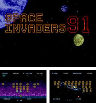 In addition to the sis game Contra: Hard corps for Symbian phones, you can also download Space invaders 91 for free.
