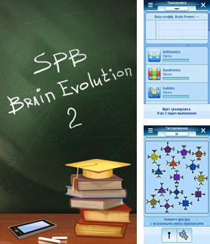 In addition to the sis game Sims 3 HD full for Symbian phones, you can also download SPB Brain evolution 2 for free.