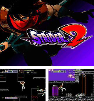 In addition to the sis game Demon's hand for Symbian phones, you can also download Strider 2 for free.