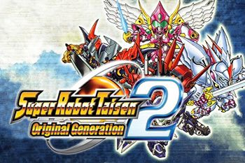 super robot taisen original generation 2 symbian game super