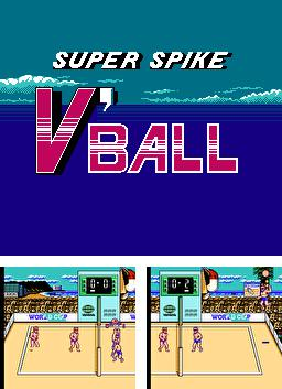 Super Spike Ball