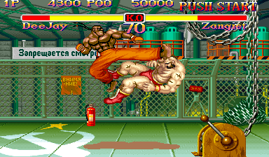 Скріншот Symbian гри Super Street Fighter 2: The new challengers sis на телефон. Ігровий процес.
