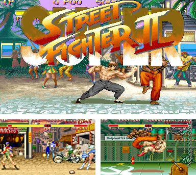 Super Street Fighter 2: The new challengers