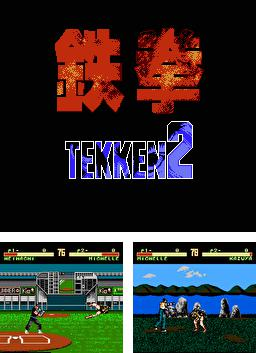 In addition to the sis game Avatar HD for Symbian phones, you can also download Tekken 2 for free.