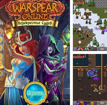 In addition to the sis game Toonwarz for Symbian phones, you can also download Warspear for free.