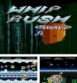 In addition to the sis game Snatcher (Sega CD) for Symbian phones, you can also download Whip rush for free.