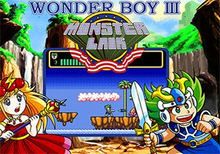 Wonder boy 3: Monster lair