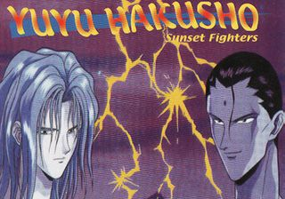 Yu Yu hakusho: Sunset fighters