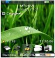Download mobile theme DEW