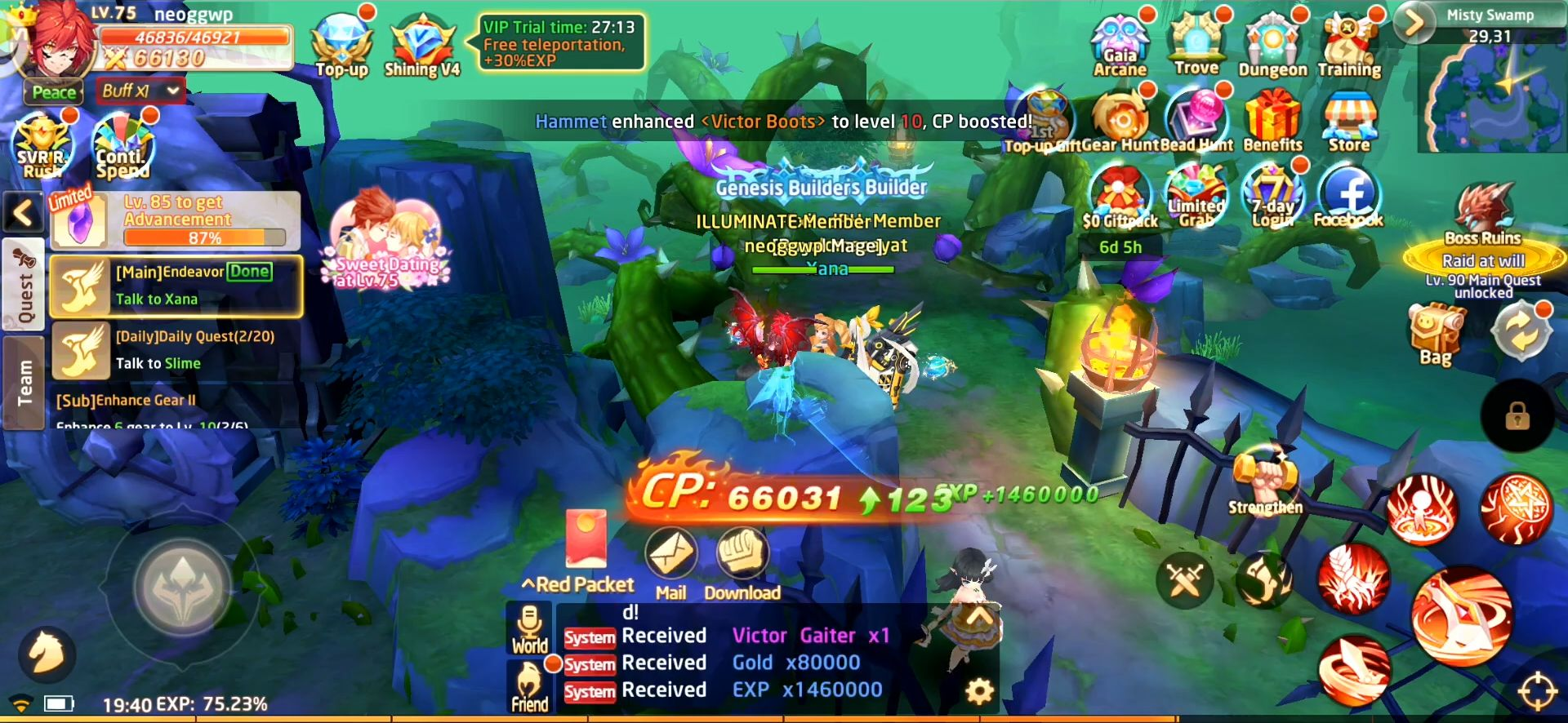 Gaia Odyssey screenshot 1