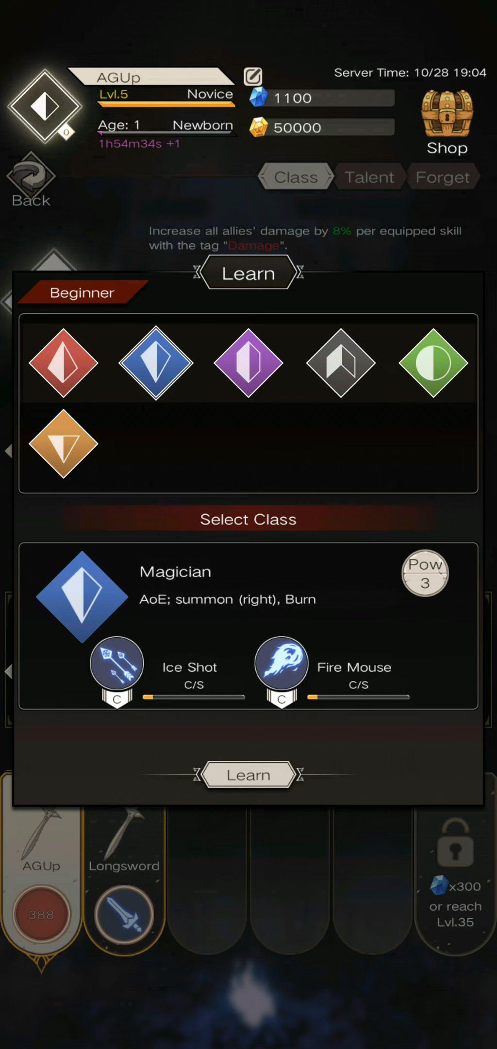 Immortal: Reborn скриншот 1