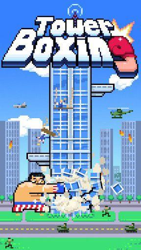 Tower boxing screenshot 1