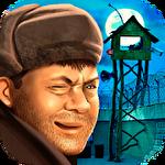 Prison simulator ícone