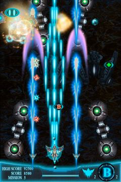 Arcade games: download StarFire to your phone