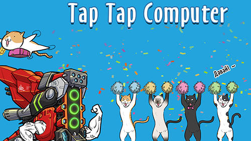 Tap tap Computer screenshot 1