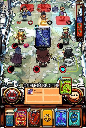 Onlinespiele Battle kingdom: The royal heroes online. Card game für das Smartphone
