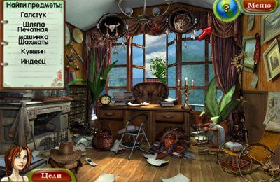 Abenteuer-Spiele: Lade Natalie Brooks 2 : Die Schätze des verlorenen Königreiches auf dein Handy herunter