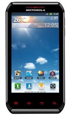 Lade kostenlos Spiele für Android für Motorola XT760 herunter