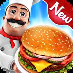 Food court fever: Hamburger 3 icono