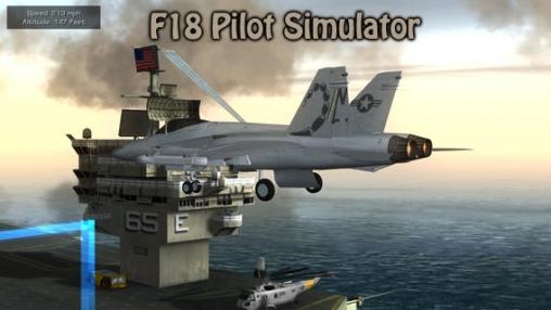 логотип Ф18 пилотный тренажер