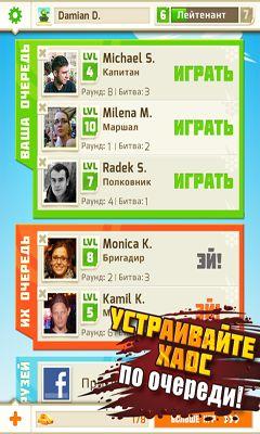 BattleFriends in Tankscapturas de pantalla