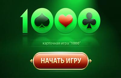 logo Card game 1000