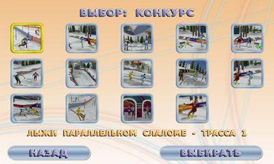 Ski & Snowboard 2013 für Android