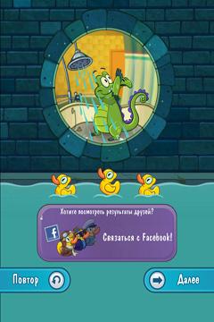 Arcade-Spiele: Lade Wo ist mein Wasser? 2 auf dein Handy herunter
