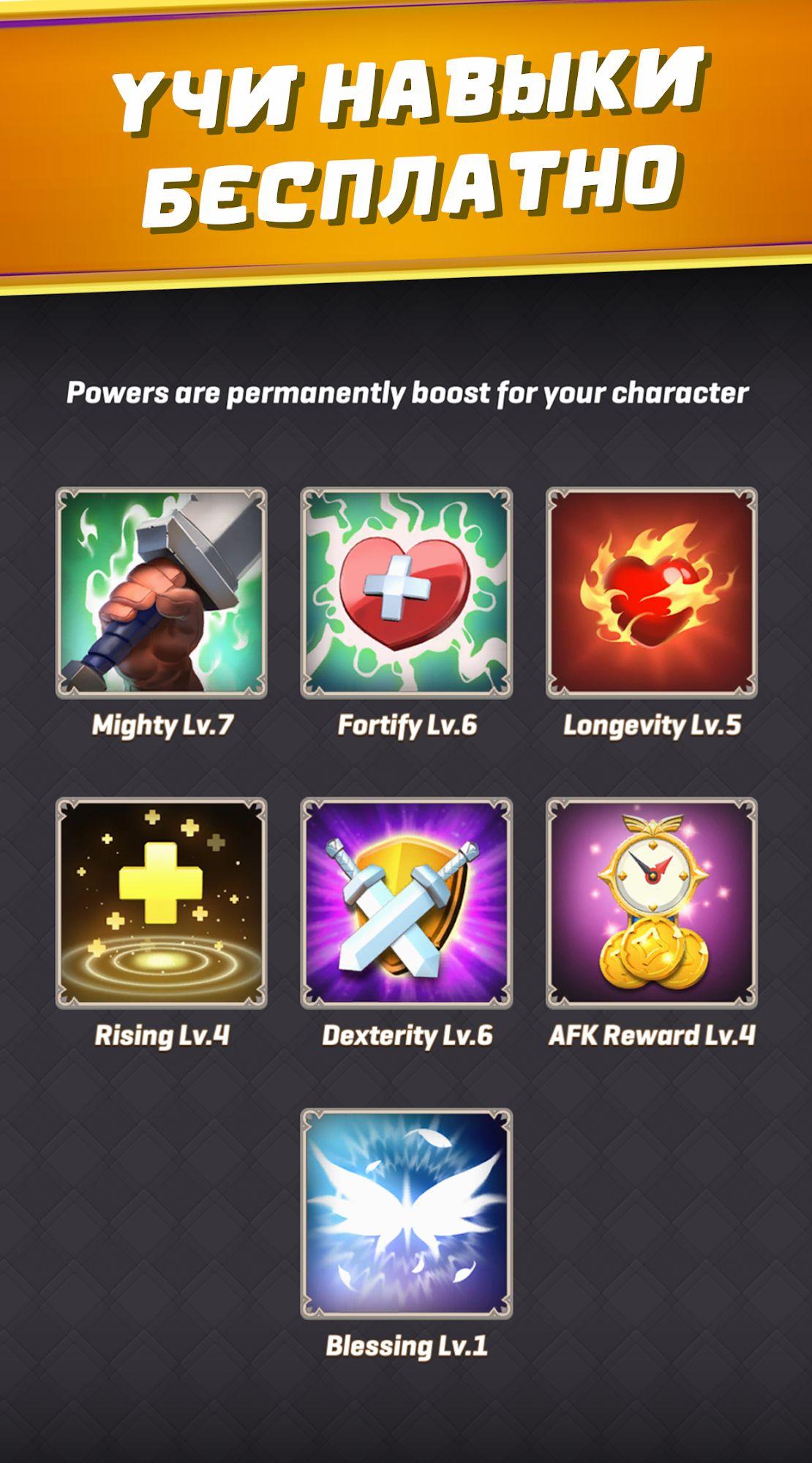 Arcade Hunter:Sword,Gun, and Magic скриншот 1