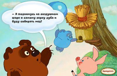 蜂蜜的故事英语
