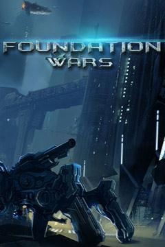 logo Krieg der Organisationen: Elite Edition
