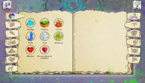 Doodle alchemy para Android