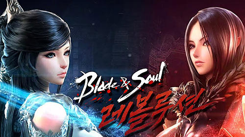 Blade and soul revolution icon