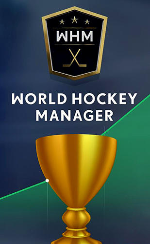 World hockey manager скриншот 1