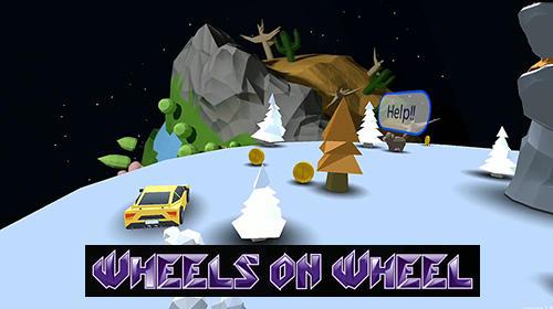 Wheels on wheel: Cooperative Screenshot