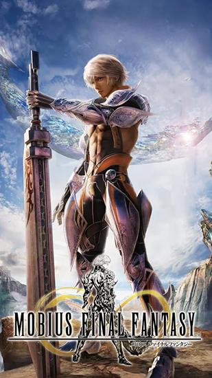 Mobius final fantasy captura de pantalla 1