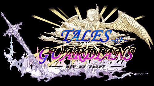 Tales of guardians скріншот 1