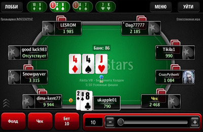 Screenshot PokerStars auf dem iPhone