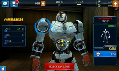 Real steel. World robot boxing para Android