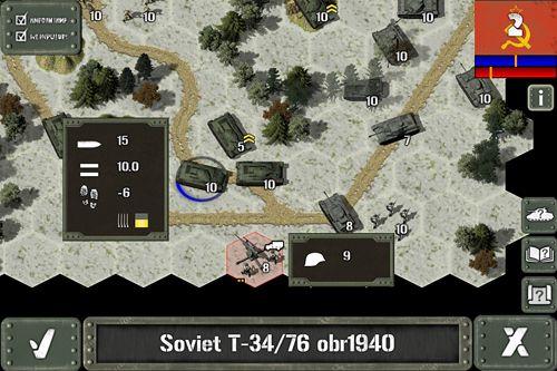 Танковое сражение: Восточный фронт 1943