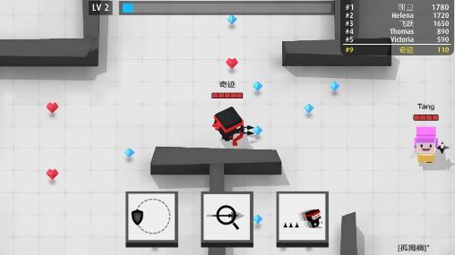 Arrow.io screenshot 1