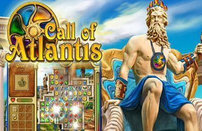 логотип Поклик Атлантиди