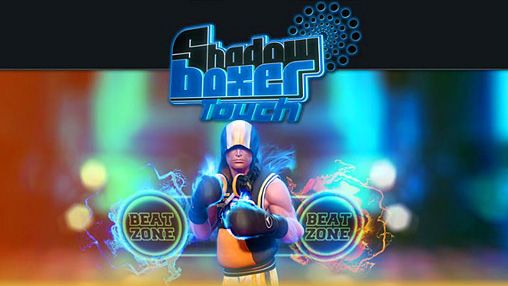logo Shadow boxer: Touch