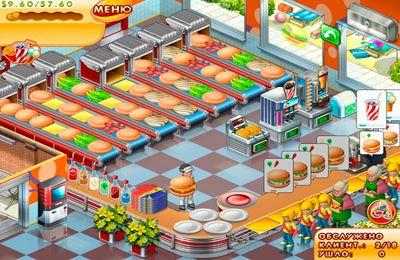 Le Maître des Burgers 3 en russe