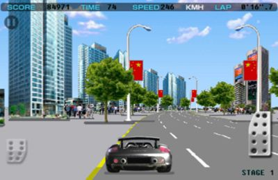Screenshot GT Rennserie auf dem iPhone