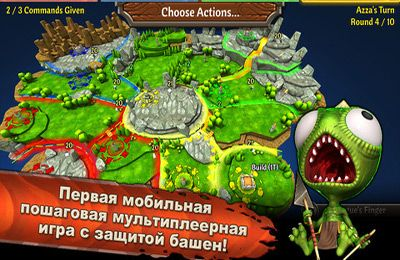 Screenshot Siegecraft TD on iPhone