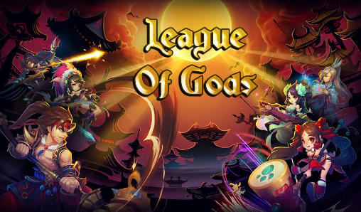 League of gods icono